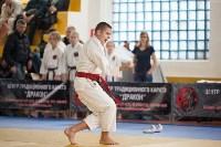 Чемпионат и первенство Тульской области по восточным боевым единоборствам, Фото: 159