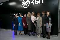 Заседание ТРО Союзмаша России, Фото: 5