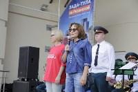 Школодром-2018, Фото: 17