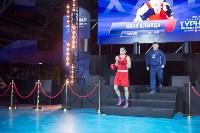 В Туле прошли финальные бои Всероссийского турнира по боксу, Фото: 35