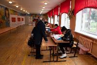 Коноплев КБП голосование, Фото: 2