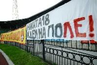 «Арсенал» - «Оренбург» - 0:0, Фото: 3