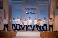 Фестиваль Fashion Style 2017, Фото: 382