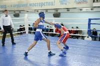 Турнир по боксу памяти Жабарова, Фото: 114