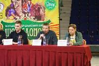"""Пресс-конференция """"Шоу слонов"""", Фото: 2"""