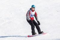 «Кубок Форино» по сноубордингу и горнолыжному спорту., Фото: 13