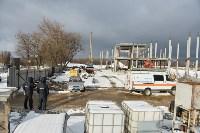Обрушение 11 бетонных плит, 25.02.2016, Фото: 1