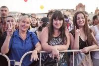 Концерт в День России в Туле 12 июня 2015 года, Фото: 63