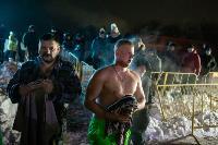 Крещенские купания в Центральном парке Тулы-2021, Фото: 88
