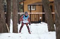 I-й чемпионат мира по спортивному ориентированию на лыжах среди студентов., Фото: 61