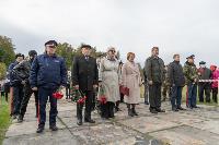 Годовщина Куликовской битвы, Фото: 23