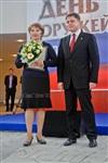 Награждение лауреатов премии им. С. Мосина, Фото: 53
