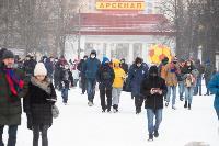 Арсенал - ЦСКА, Фото: 24