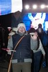 Открытие Олимпиады в Сочи, Фото: 36