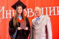 Вручение дипломов магистрам ТулГУ, Фото: 138