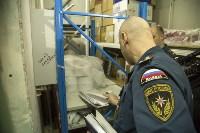 Какие нарушения правил пожарной безопасности нашли в ТЦ «Тройка», Фото: 3