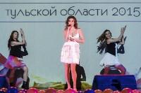 """Конкурс """"Мисс Студенчество Тульской области 2015"""", Фото: 81"""