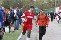 Стартовал турнир по мини-футболу на кубок «Слободы», Фото: 31