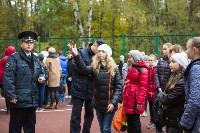 Спортивный праздник в честь Дня сотрудника ОВД. 15.10.15, Фото: 48