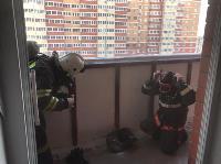 Пожар в Левобережном, Фото: 3