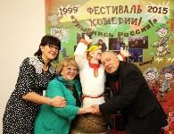 Улыбнись, Россия 2015, Фото: 143