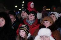 Закрытие ёлки-2015: Модный приговор Деду Морозу, Фото: 29