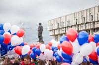 День города - 2015 на площади Ленина, Фото: 108