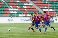 «Арсенал» Тула - ЦСКА Москва - 1:4, Фото: 12