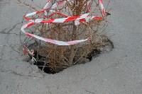 Яма на Красноармейском проспекте. 11.03.2015, Фото: 6