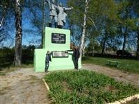 Рейд памяти «По местам боевой славы», Фото: 10
