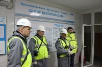 Учения МЧС в Новомосковске, Фото: 1