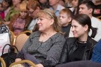 Встреча клуба «Лучших друзей «АВРОРЫ», Фото: 23
