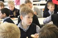 В Туле продолжается модернизация школьных столовых, Фото: 24