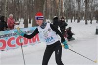 В Туле состоялась традиционная лыжная гонка , Фото: 45