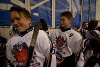 Хоккейный турнир EuroChemCup, Фото: 145