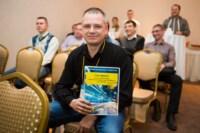 «Дом.ru Бизнес» представил видеонаблюдение для защиты вашего бизнеса, Фото: 24