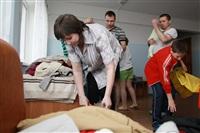 Беженцы с Украины, Фото: 24