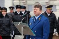 День полиции в Тульском кремле. 10 ноября 2015, Фото: 52