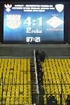 «Арсенал» Тула - «Спартак-2» Москва - 4:1, Фото: 176