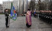 Вручение Знамени ФССП России тульскому Управлению, Фото: 14