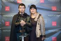 Премьера «Игры престолов» в Туле, Фото: 18