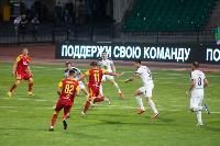 Арсенал-Крылья Советов, Фото: 90