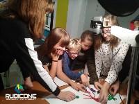 Компьютерная Академия РУБИКОН приглашает детей в летний компьютерный лагерь, Фото: 3