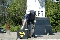 Субботник в Пролетарском округе Тулы, Фото: 80