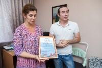 Вручение виброжилета инвалиду, Фото: 11