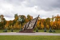 Золотая осень в Туле-2019, Фото: 7