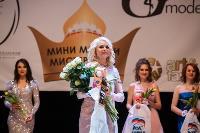Миссис Тульская область - 2021, Фото: 101