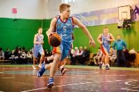 Плавск принимает финал регионального чемпионата КЭС-Баскет., Фото: 89