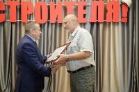 Алексей Дюмин поздравил представителей строительной отрасли с профессиональным праздником, Фото: 17
