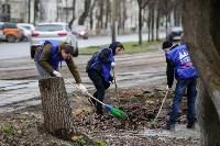В Туле стартовала Генеральная уборка, Фото: 2